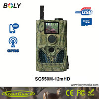 Trail Camera 73ft 720pHD 1 Way Wireless Huting Camera Black IR LED Game Camera Bolyguard