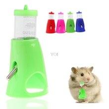 2 in 1 Hamster Water Bottle Holder 80ML