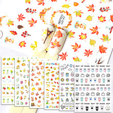 1 Sheet Mixed Color Fashion Patterns 3D Nail Art Stickers Autumn/Summer Theme Design Charming Decals Manicure Tool BECA073-081(China)