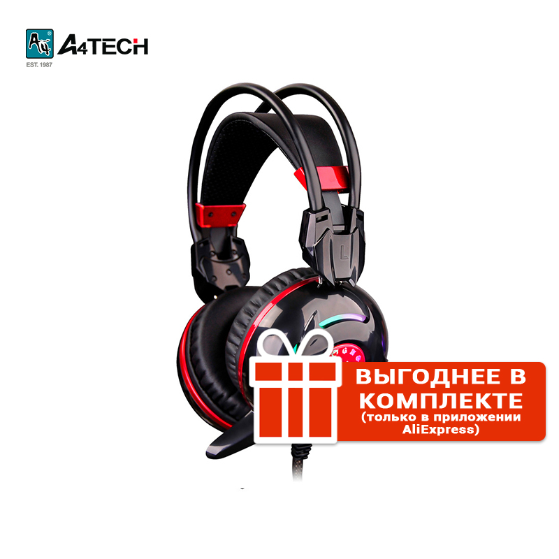 Gaming headset A4Tech Bloody G300