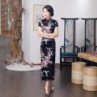 fe6ad470bba5 ... Faux Silk Long Chinese Dress Chinese. Donne Ordinario Qipao Raso Cheongsam  Cinese Tradizionale Abito Manica Corta di Seta Del Faux lungo Vestito Da ...
