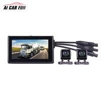 X1V 1080 P FHD автомобильный монитор 4CH Камера DVR 360 панорама Системы для автомобиля тяжелый грузовик видео Регистраторы провод Управление gps трек