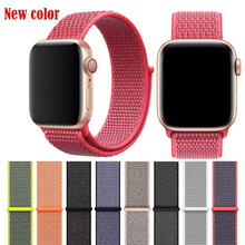 BUMVOR Woven Nylon Watchband straps for iWatch 1/2/3/4 Apple Watch 40/44MM 38/42MM Fabric Strap Band with Link Connector Adapter
