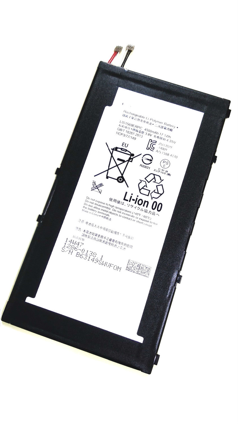 Westrock 4500mAh LIS1569ERPC Battery for  SONY Xperia Z3 Tablet Compact