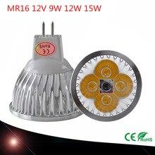 1 шт. высокомощный светодиодный светильник MR16 9 Вт 12 Вт 15 Вт 12 В, Светодиодный прожектор с регулируемой яркостью, теплый/холодный белый MR 16, светодиодный светильник