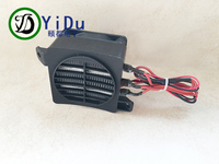 Constant Temperature Electric Heater PTC Fan Heater 150W 24V DC Small Space Heating