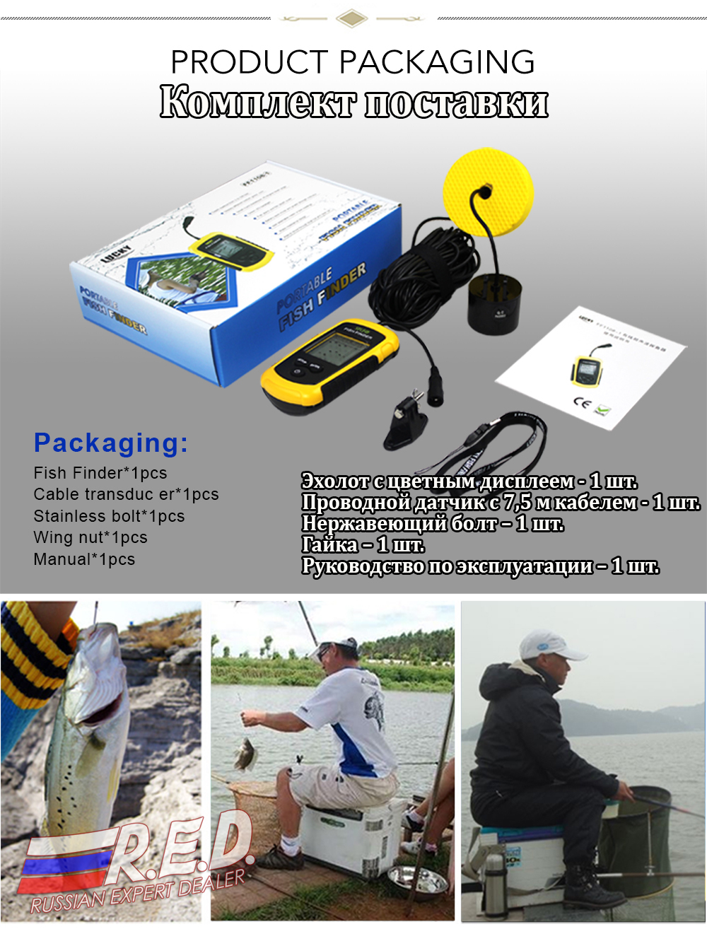 High Quality portable sonar