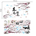 Adesivos de parede andorinha sk9019 home decor removível diy flor do estilo chinês