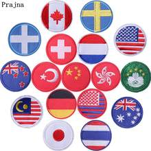 Prajna Round National Flag Patches Iron On Embroidery America Canada Stickers For Clothing Applique DIY T-shirt Decor
