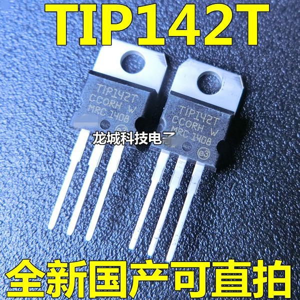 5PCS X F10P20FR TO-220F NIEC
