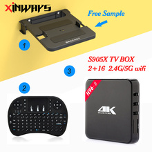 Фотография H96-II Amlogic S905X Android 7.1 TV Box 2GB 16GB Wifi 2.4G/5G 4K TV box and free gift bracket with keyboard