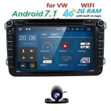 4G Nerwork  Quad Core Android 7.1 2G RAM 2 Din Car DVD GPS Navi Radio Player For VW Skoda Octavia 2 Free Camera