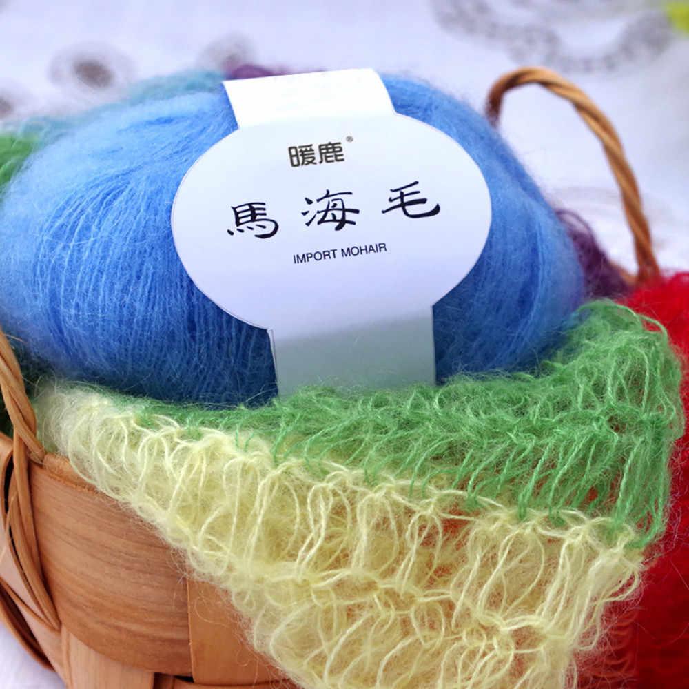 2019 высокое качество из мягкого мохера шерстяная пряжа для вязания DIY шаль шарф нитки для вязания принадлежности для ручного вязания Роскошная пряжа для вязания крючком