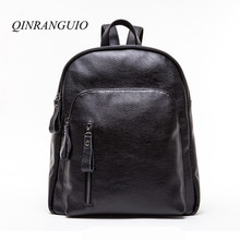 Qinranguio женщины рюкзак 2017 Повседневная школьный рюкзак высокое качество рюкзак, кожаный рюкзак бесплатная доставка
