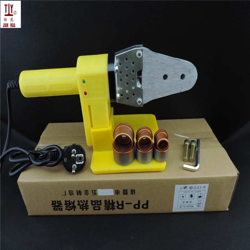 JIANHUA Portable 20-32mm Automatic Heating Plastic Welder AC 220/110V 600W Plastic PPR Pipe Welding, Hot Melt Machine