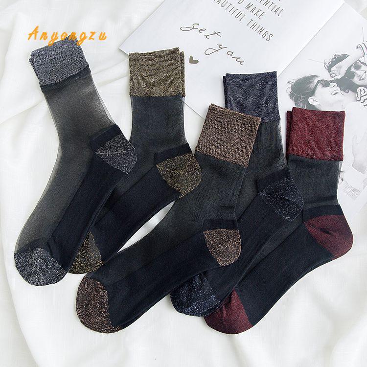Underwear & Sleepwears Socks Retro Glittering Silver Gold Silk Socks Fashion Street Filming Japanese Style Middle Tube Lady Socks Wholesale 6pair/lot Clear And Distinctive