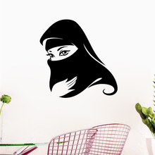 muslim girl with cap islamic head wear wall decals for living room removable home decoration diy stickers vinyl black art
