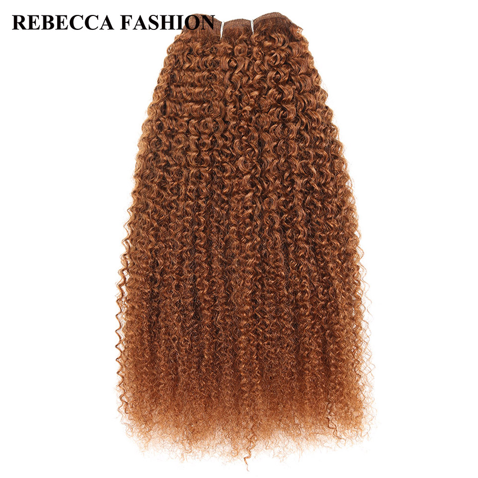 Rebecca Brazilian Afro Kinky Wave Remy Human Hair Weave Bundles Brown Auburn Pre-Colored For Salon Hair Extensions 30# 100g(China)