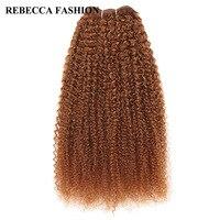 Rebecca Brasiliano Afro crespo Fasci di Tessuto Dei Capelli Umani Dell'onda marrone Auburn Colorato Hair salon 30 # Hight Rapporto più lunga Capelli PP 40%