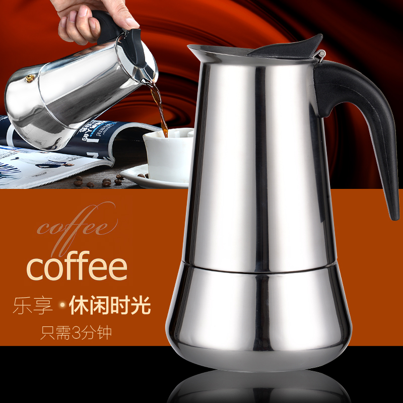 1pc stainless steel moka pot 1-5 cups espresso maker coffee pot for stove induction cookern for barista