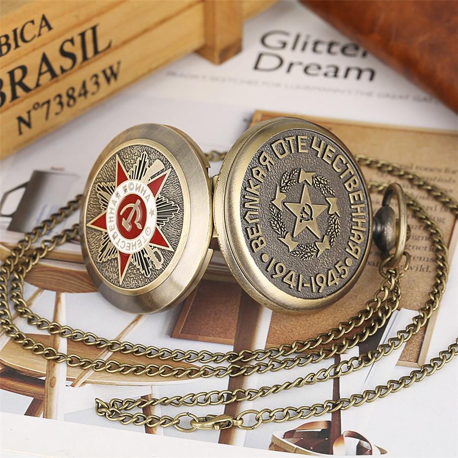 Bronze 1941-1945 Russian Communist Hammer And Sickle Symbol Antique Quartz Pocket Watch Collection Pendant Clock Gifts