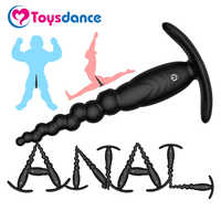 Toysdance 9 Speeds Silicone Anal Vibrator For Beginner Rechargeable Powerful Anal Beads Sex Toy Adult Masturbation Anus Massager
