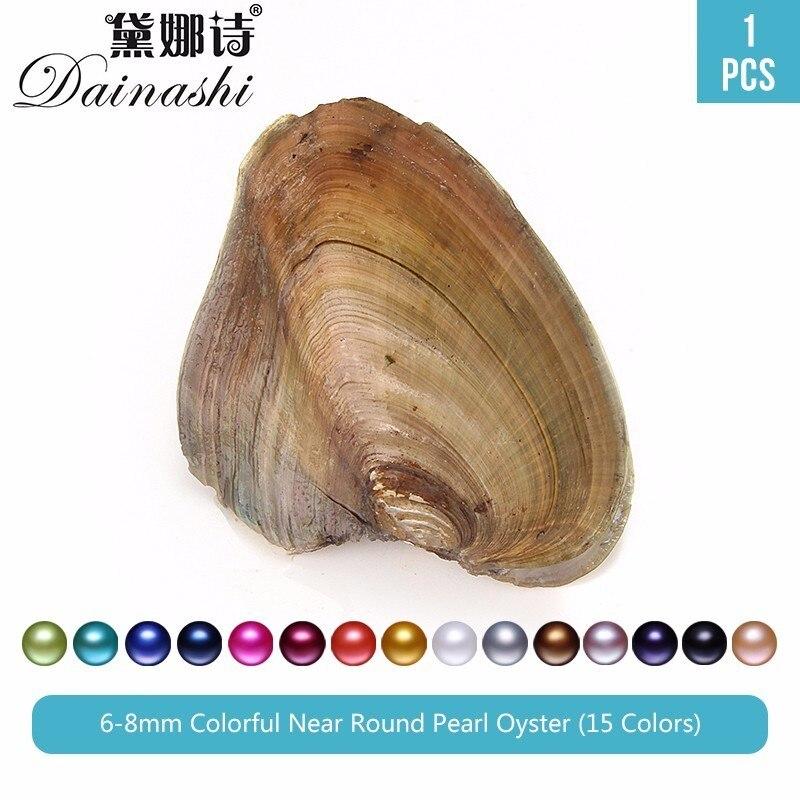 DAINASHI 10 pièces de mélange de couleurs 10 pièces simple 6-8mm d'eau douce presque ronde culture d'eau douce perle huître (couleur aléatoire)