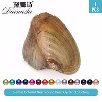DAINASHI 10PCS of Mix Colors 10pcs Single 6 8 mm Freshwater Nearly Round Freshwater Cultured Pearl Oyster(Random Color)