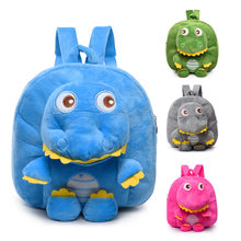 Cyjmydch Blue Green Grey Cool Dinosaur Plush Backpacks For Boys Dolls&Stuffed Toys Soft Children Backpack Mochila School Bags(China)