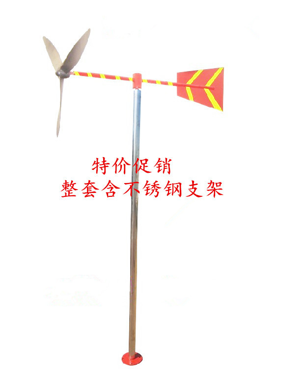 Reflective metal vane blade propeller vane directional mark the spot Specials( without stand )