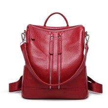 Простой стиль дизайнер дамы рюкзак синий и черный леди путешествия ПУ комплекса кожа рюкзак мода женский рюкзак