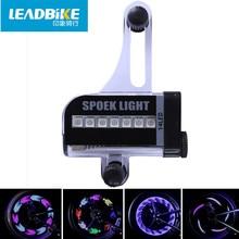 Light Leadbike Shipping Spoke