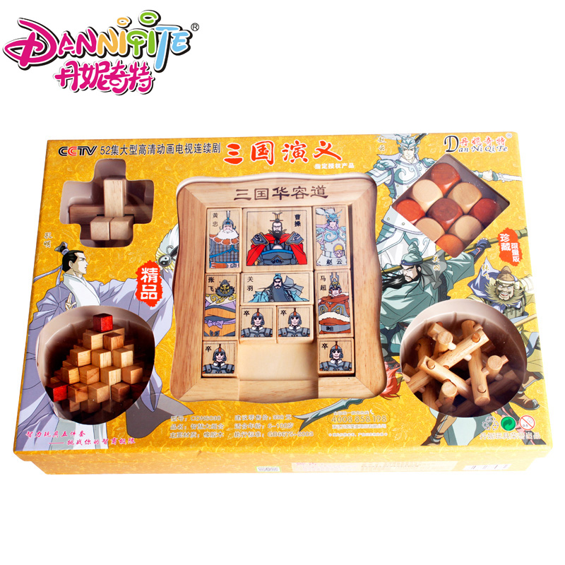 DANNIQITE Rubber Wooden toy Intelligence game Puzzle Kongming lock HuaRong Dao children gift ball finding game ru bun lock children puzzle toy building blocks