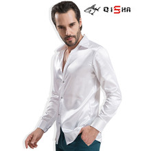 Роскошная мужская рубашка, брендовая атласная шелковая Свадебная рубашка, вечерние блестящие рубашки для жениха, простые белые рубашки для смокинга для мужчин