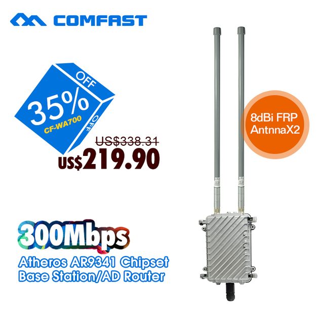 300Mbs Открытый Беспроводной AP станция большую площадь покрытия сигнала wi-fi маршрутизатор wi-fi Atheros AR9341 Чипсет беспроводной маршрутизатор для парка