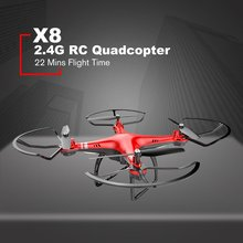 X8 2.4G 22 Mins Flight Time Altitude Hold 3D Flip Headless Mode Built in 6-axis Gyroscope RC Drone Quadcopter