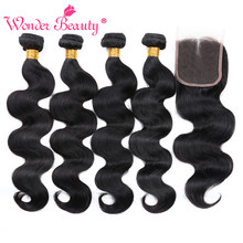 Brazilian Body Wave Hair Extensions 4 bundles With Closure Customized 8-26 Inches 5 bundle deal Human Hair Weaving Free Shipping(China)