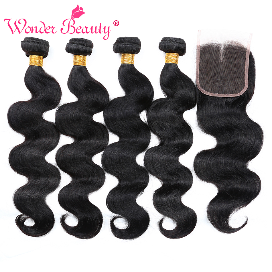 Brazilian Body Wave Hair Extensions 4 bundles With Closure Customized 8-26 Inches 5 bundle deal Human Hair Weaving Free Shipping