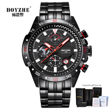 BOYZHE Sports Automatic Watch Men Stainless Steel Chronograph Mens Mech