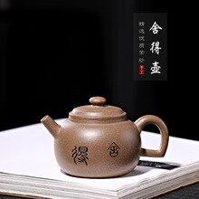 Исин чайник ore duan Mud чистый ручной чайник натуральная фиолетовая Глина чайник для заваривание чая заварка Подарочная коробка на заказ
