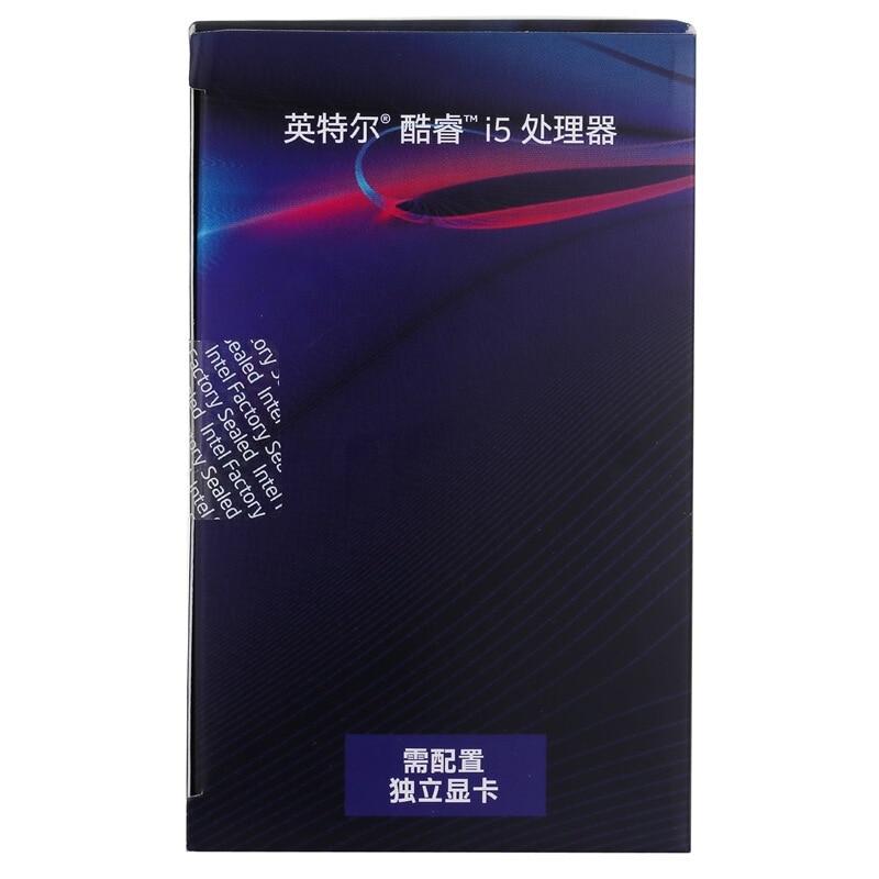Intel Core i5-9400F (3)