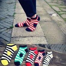 1Pair Fashion Hot Sale Comfortable Unisex Stripe Cotton Men Socks Slippers Short Ankle New Arrival Breathable Soxs