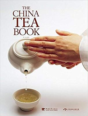 The China Tea Book Language English Keep on Lifelong learning as long as you live knowledge is priceless and no border-269