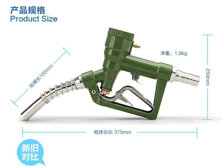 Fuel Diesel Petrol Oil Delivery Gun Nozzle Dispenser With Digital Flow Meter fuel gasoline diesel petrol oil delivery gun nozzle turbine digital fuel flow meter lpm liter