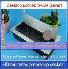 desktop clamshell desktop three-plug