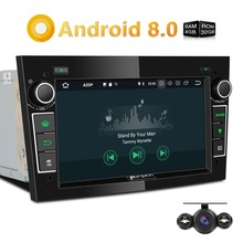 "Pumpkin2 Din7""Android 8.0 Car Radio No DVD Player GPS Navigation 4GB RAM Wifi Octa-core Car Stereo Audio For Opel/Vectra/Astra"