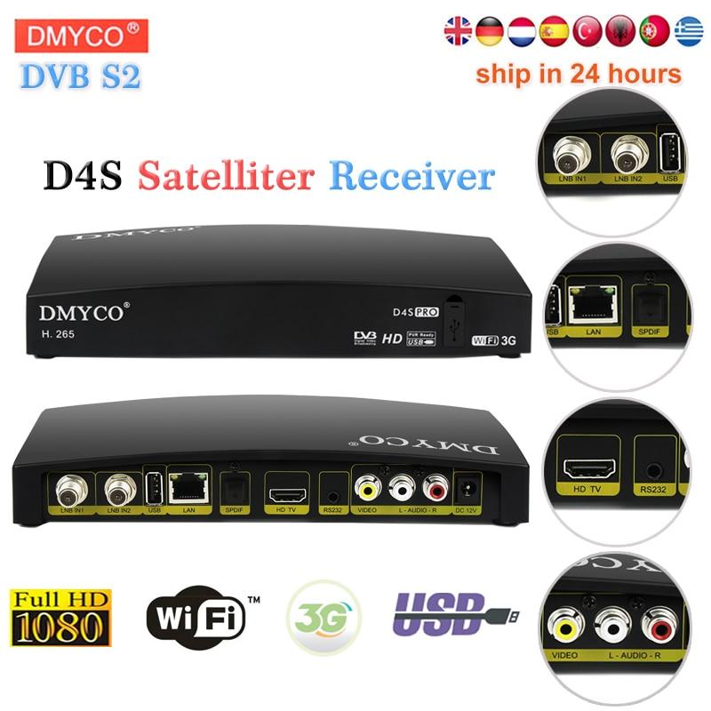 Hot sale satellite tv decoder dvb s2 D4S PRO receiver HD