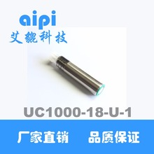 Ultrasonic material level coil diameter sensor UC1000-18-U-1 cloth tension control distance sensor цена в Москве и Питере