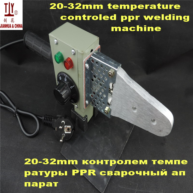 Temperature controled 20-32mm 220V 600W hot melt machine ppr pipe welding machine plastic welder without die head  sc 1 st  Google Sites & ?Temperature controled 20-32mm 220V 600W hot melt machine ppr pipe ...