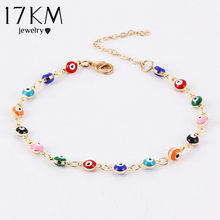 17KM Gold Sliver Beads Turkish Eyes Bracelet For Woman Bohemian brincos Bracelet & Bangle 2019 Charm Party pulseira masculina(China)
